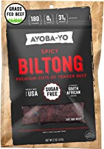 Ayoba-Yo Spicy Biltong. Grass Fed, Tender Beef Snack. Better than Jerky. Paleo and Keto Certified and Whole30 Friendly. High Protein Steak Cuts. Made with Premium Meat. Gluten & Sugar Free. 2 Ounce