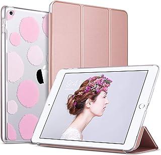 ULAK iPad 9.7 2017 / 2018 ケース 超軽量 極薄 レザー 三つ折スタンド オートスリープ機能 ドット柄 可愛い スマートカバー 新しいApple iPad 9.7インチ 2018 最新版専用 (ローズゴールド)