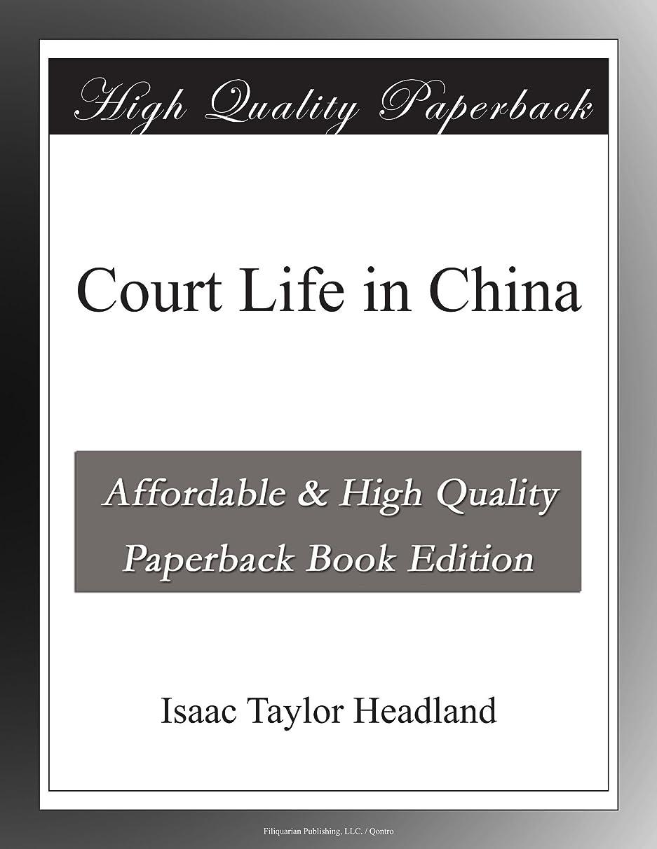 効果的に厄介な家禽Court Life in China