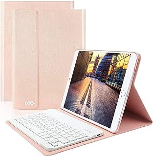 iPad 9.7 キーボード ケース 脱着式 ワイヤレス Bluetoothキーボード カバー オートスリープ機能 多角度調整 超軽量 極薄 New iPad 9.7インチ対応 /iPad (2018/2017)/iPad Air2/iPad Air/iPad Pro 9.7 (ローズゴールド)