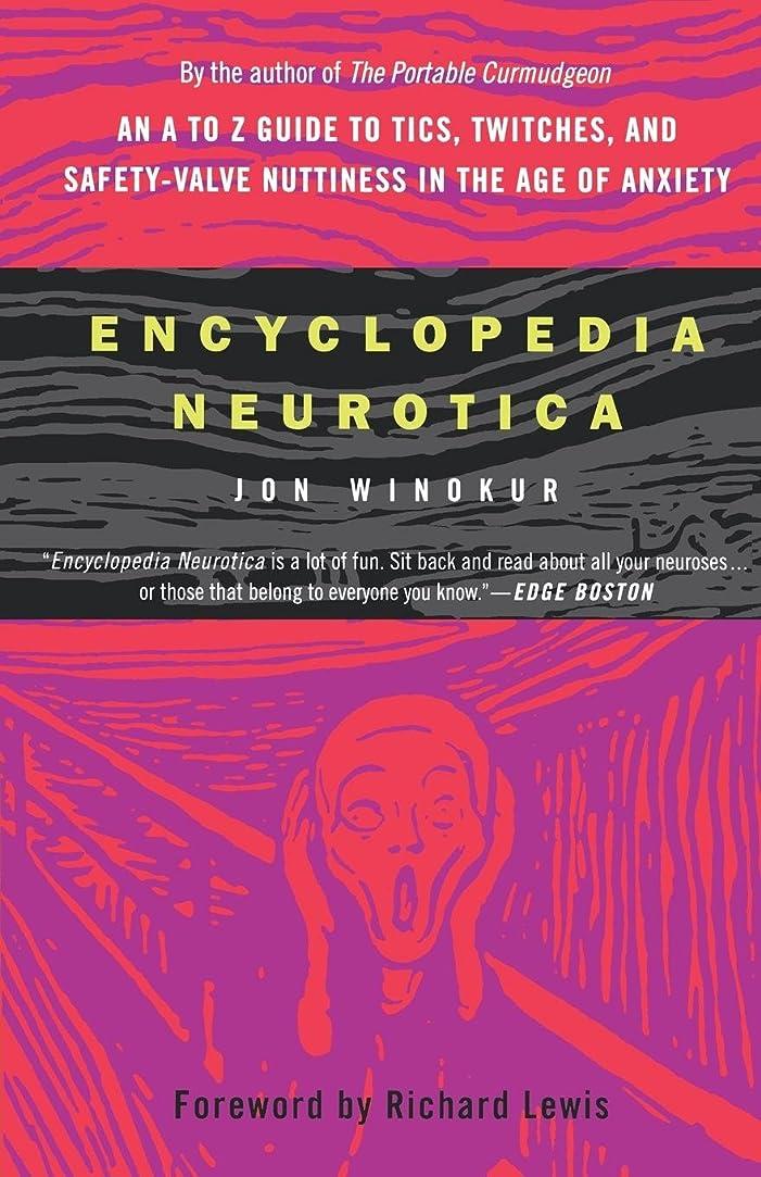 カード心のこもった通訳Encyclopedia Neurotica