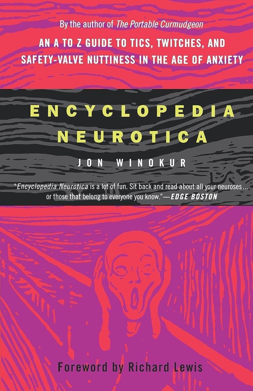 努力中で存在するEncyclopedia Neurotica