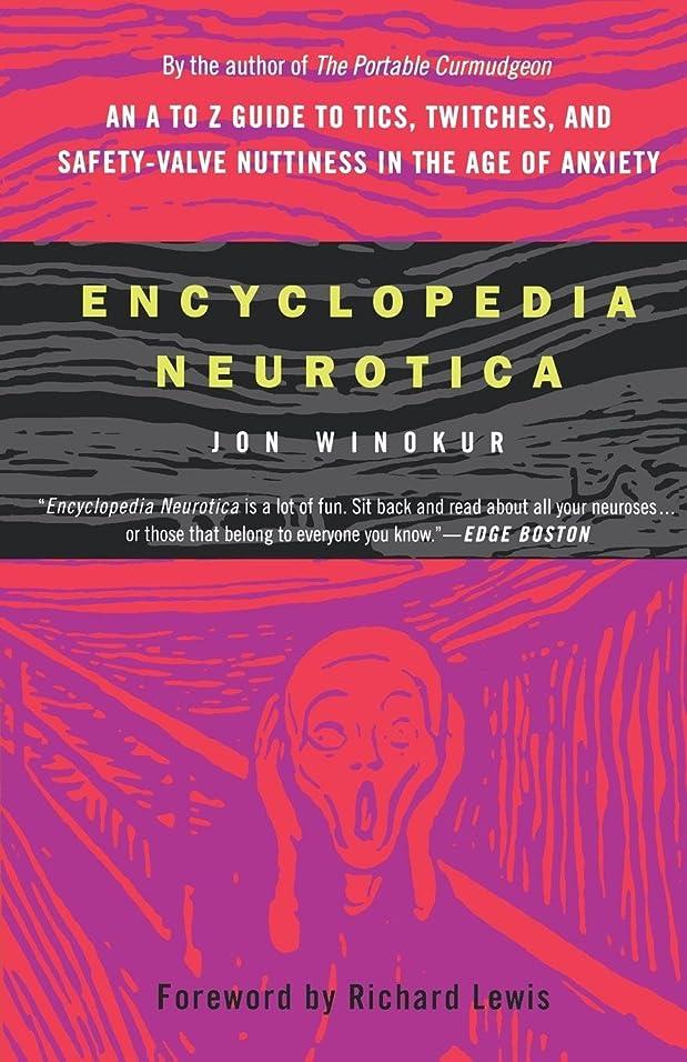 思いやりジョブ機会Encyclopedia Neurotica