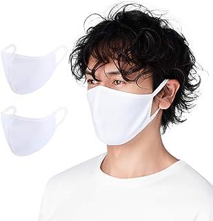 【Amazon限定ブランド】マスク 強冷感 2枚組 男女兼用 洗える 立体構造 耳が痛くなりにくい 息苦しくない フィット感抜群 Home Cocci ホワイト Lサイズ 大きめ