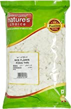 Natures Choice Thin Rice Flakes - 500 gm (White)