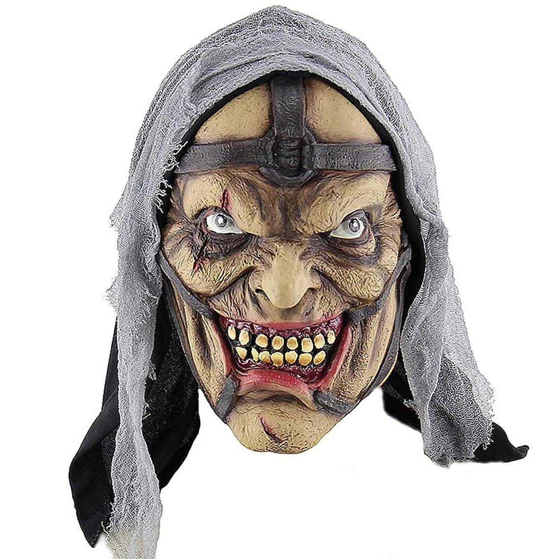 痛い基礎理論威するヘッドギアハロウィーンホラー魔女ポン引きモンスターマスクラテックスゴーストマスクヘッドギア頭囲65cm以下