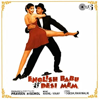 Best english babu desi mem mp3 song Reviews