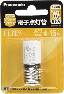 パナソニック 電子点灯管 E形口金 FE7EX
