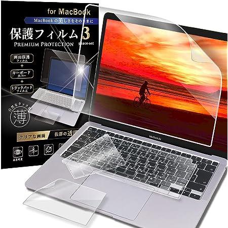 MacBookAir 2020 完全保護3点セット 液晶 保護フィルム キーボードカバー 日本語版 P-FENS