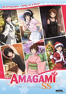 Amagami SS: Complete Collection
