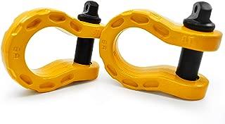 GearAmerica Mega Duty D Ring Shackles Yellow (2 PK)   68000 lbs (34 US Ton) Strength   3/4