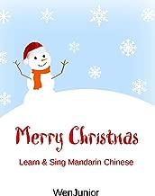 Merry Christmas - Learn & Sing Mandarin Chinese