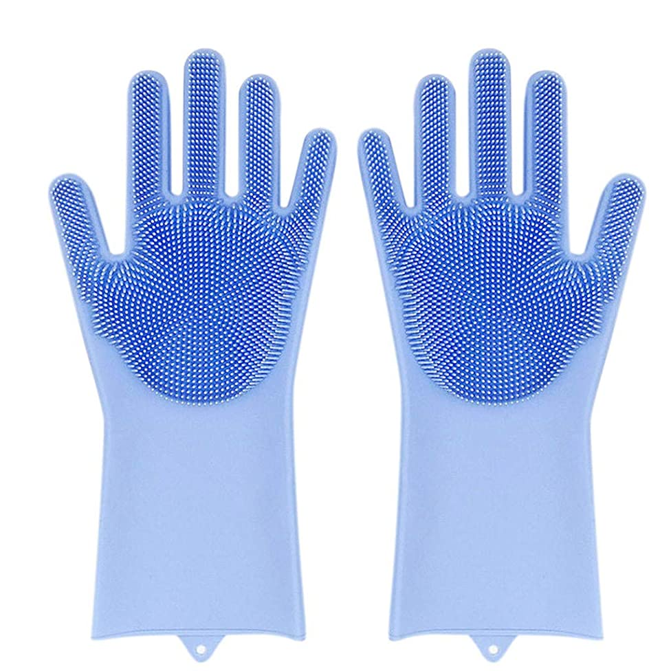 Kitchen Little Helper 2 Pairs of Heat-Resistant Clean Silicone Scrubber Rubber disc Glove Brush