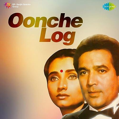 oonche log 1965 mp3 songs
