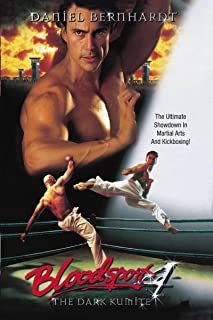 Blood Sport IV: The Dark Kumite