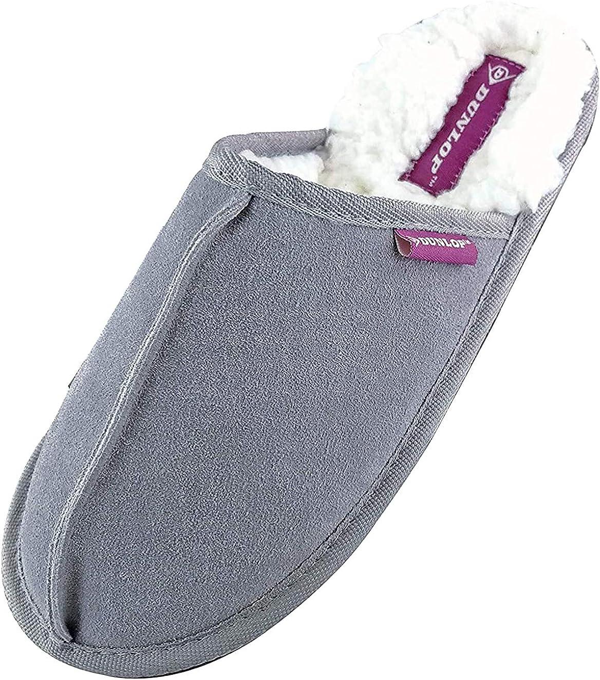 New Womens Dunlop White Margo Textile Slippers Pull On Slip On