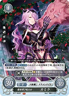 Fire Emblem Japanese 0 Cipher Card - Camilla: Besotted Dragon Princess B17-050 ST