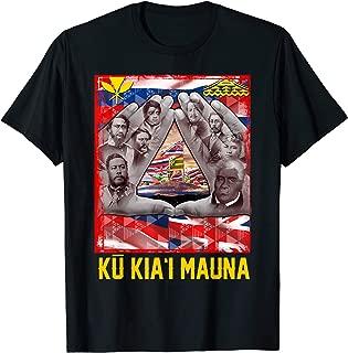 ku kia i mauna shirts