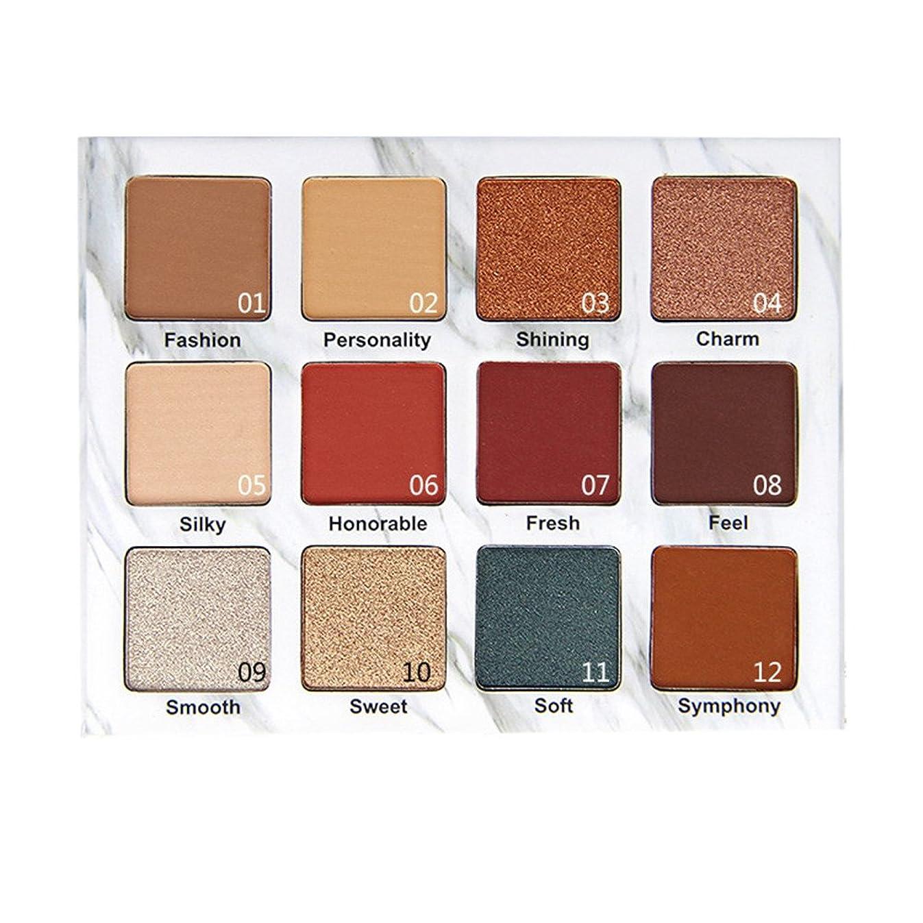 参加する信号リストファッション12色化粧品マットアイシャドウクリームアイシャドウ化粧パレットセット