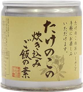 【九州旬食館】 国産 たけのこ の 炊き込みご飯 の素(2合用) 缶詰 8個 セット 福岡県産 筍 を使用した 炊き込み ご飯