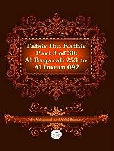 Best terjemahan surah al baqarah Reviews