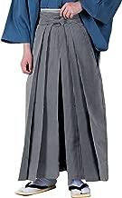 KYOETSU Men's Japanese Thin Stripe Hakama Pants Type