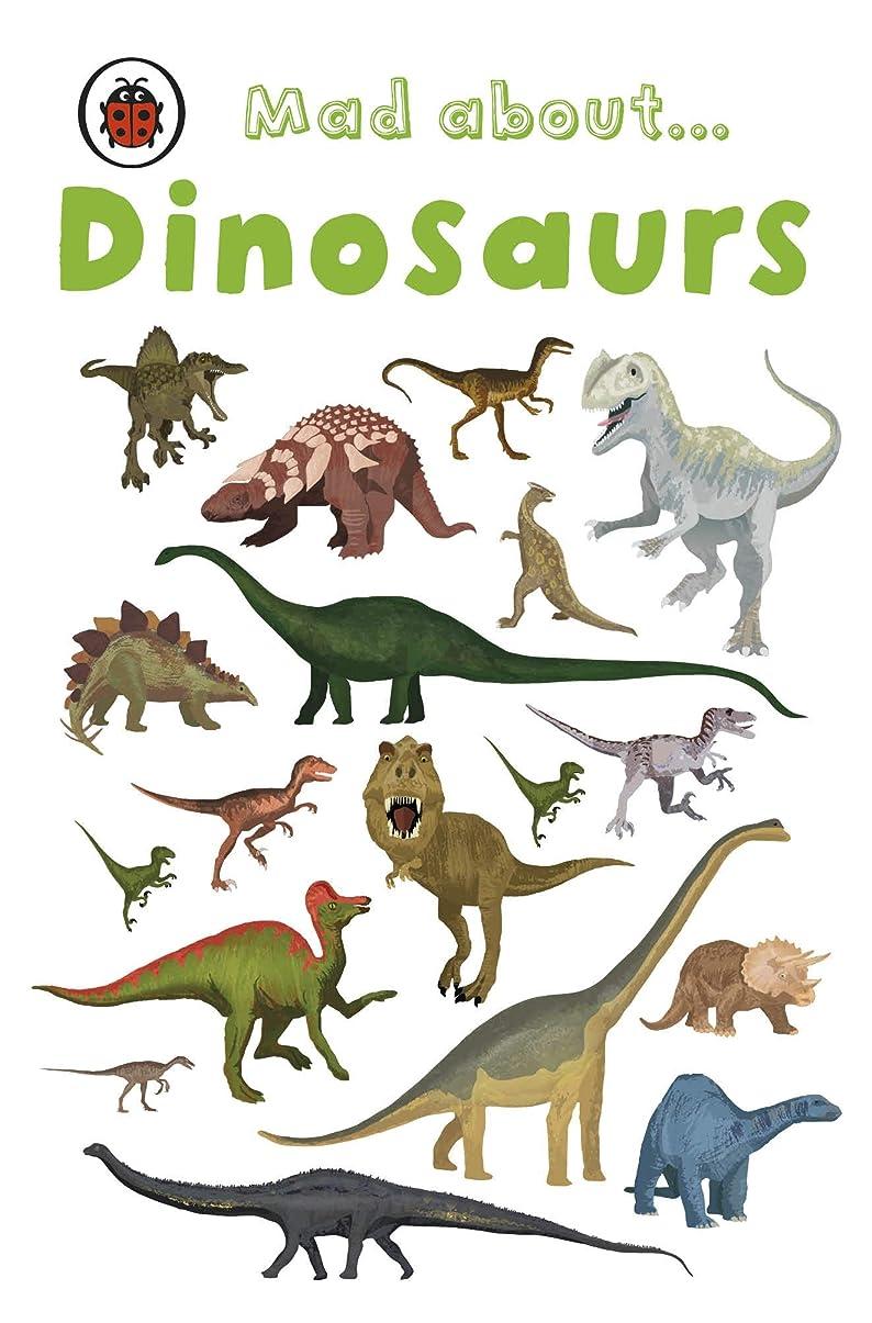 相対的するコンパクトMad About Dinosaurs (Ladybird Minis) (English Edition)