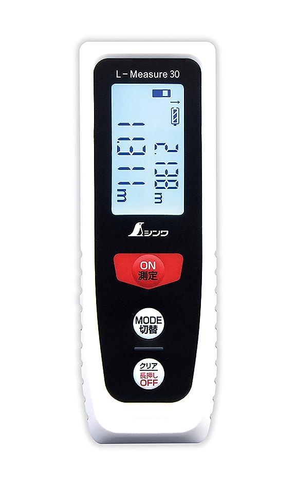 第二テキストの量シンワ測定 レーザー距離計 L-Measure30 尺相当表示機能付 スリーブパック 78190