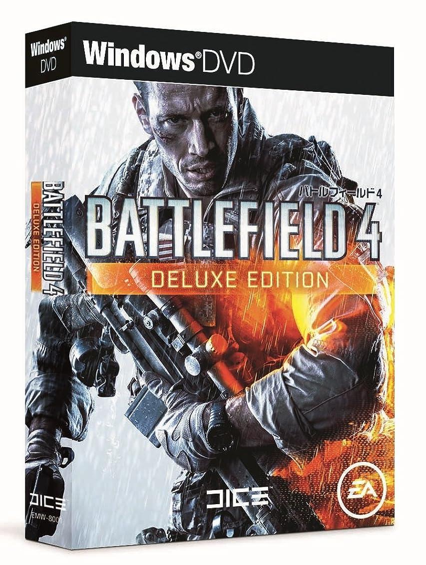 地獄啓示ジャケット【Amazon.co.jp限定】バトルフィールド 4 Deluxe Edition(メタルパック&バトルパック 3種DLC&China Rising 拡張パックDLC同梱)
