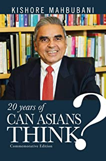 20 Years of Can Asians Think? : Commemorative Edition