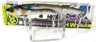 JACKALL(ジャッカル) メタルバイブレーション ビッグバッカー HW 35g 107mm ボラギン/マグマウェーブホロ