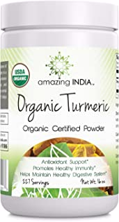 Amazing India USDA Certified Organic Turmeric Powder (Non-GMO) - 16 Oz - Antioxidant Support - Promotes Healthy Immunity -...