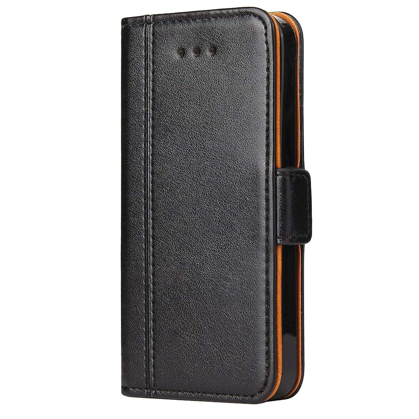 外向きオンスインスタンスBozon iPhone 5 ケース 手帳型 iPhone 5S ケース iPhone SE ケース 財布型 カード収納 マグネット スタンド機能 耐衝撃 [アイフォン 5/5S/SE 対応] 黒