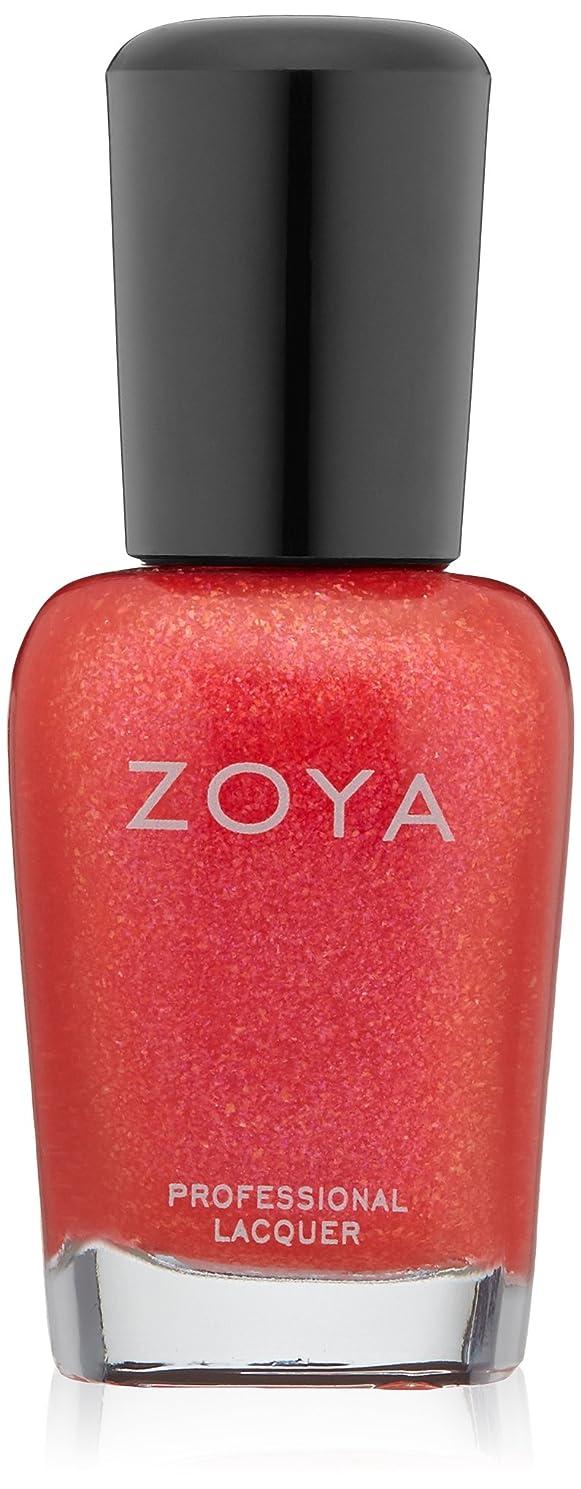 気づく家事有害なZOYA ゾーヤ ネイルカラー ZP512 GILDA ジルダ ゴージャスに輝くピンク グリッター/メタリック 爪にやさしいネイルラッカーマニキュア