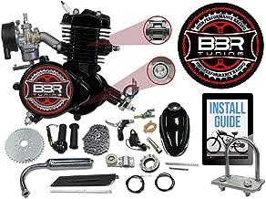 japanese bicycle engine kit
