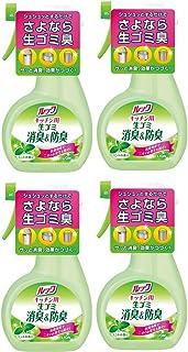 【まとめ買い】ルック キッチン用 生ゴミ消臭&防臭スプレー 300ml×4個