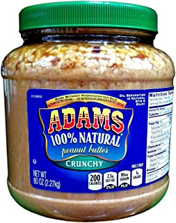 Adams 100% Natural CRUNCHY PEANUT BUTTER 80oz (Single)