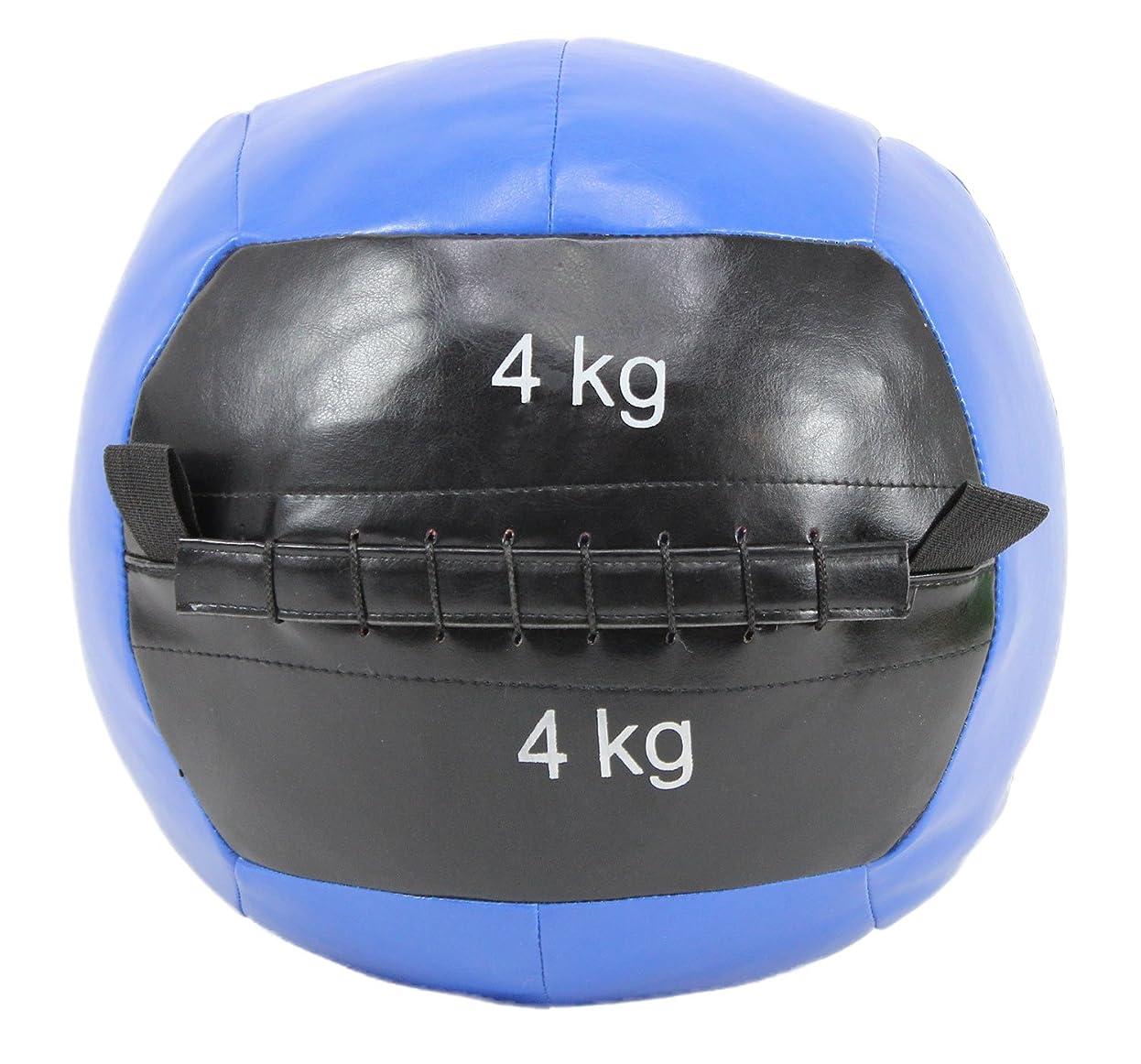 通り抜けるカテナ残忍なメディシンボール ソフト ウォールボール 体幹 トレーニング 筋トレ
