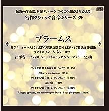 伝説の作曲家、指揮者、オーケストラの名演がよみがえる! 名作クラシック音楽シリーズ39 ブラームス ヴァイオリン協奏曲ニ長調, Op. 77 第1楽章 他全3曲(1948)