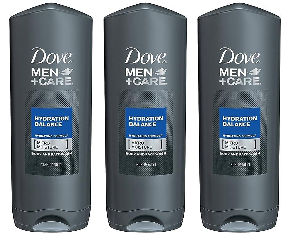 塩辛い君主制に対処するDove 男性+ケアボディ&フェイスウォッシュ - 水分補給バランス - ネット重量。 13.5液量オンス(400 ml)を各 - 3パック