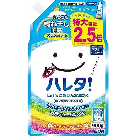 トップ ハレタ 洗濯洗剤 液体 詰め替え特大 900g×12個