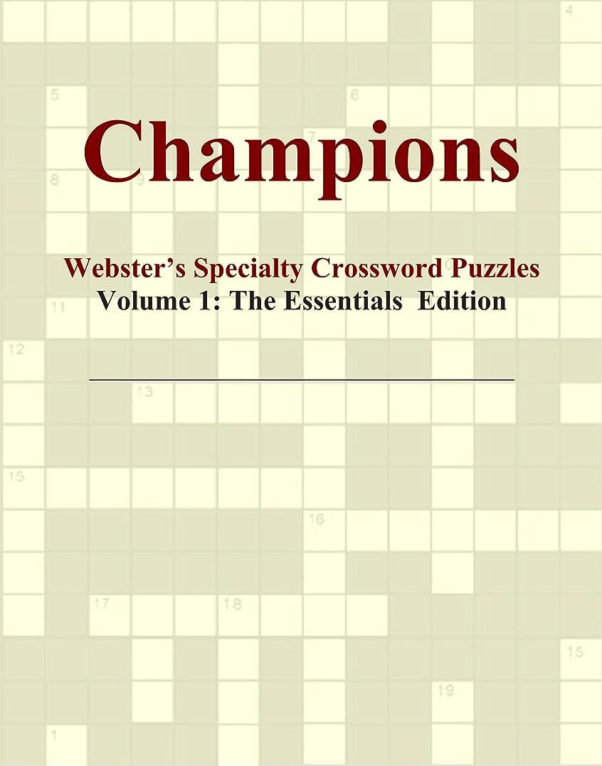 火山学者アルファベットギャラントリーChampions - Webster's Specialty Crossword Puzzles, Volume 1: The Essentials Edition