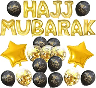 Eid Mubarak Party Balloons Decoration,HAJJ MUBARAK Party Festival Venue Decoration