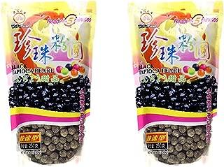 Wufuyuan - Tapioca Pearl (Black) - Net Wt. 8.8 Oz. (Pack of 2)