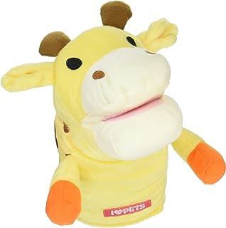 ボンビアルコン (Bonbi) 犬用おもちゃ アニマルミトン HAPPY ZOO きりん