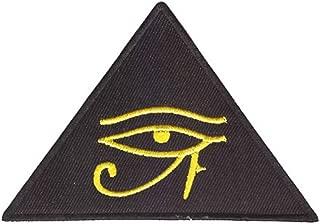 Eye of Horus Iron On Patch