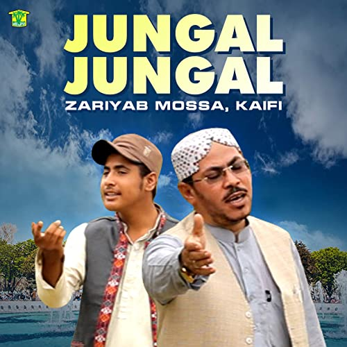zariyab mp3 song