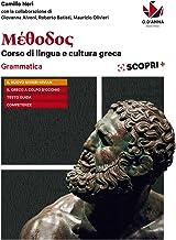 Permalink to Méthodos. Grammatica-Il greco a colpo d'occhio. Per il Liceo classico. Con ebook. Con espansione online PDF