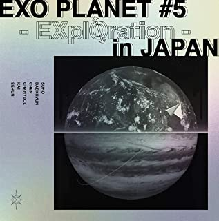 EXO PLANET #5 - EXplOration - in JAPAN(Blu-ray Disc2枚組)(初回生産限定盤)