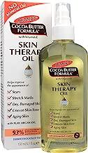 Palmer's Skin Therapy Oil, 150ml